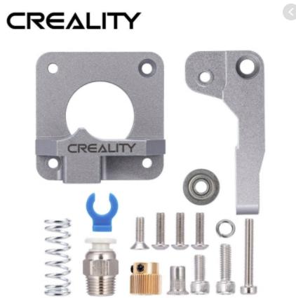 Grey Metal Extruder Kit